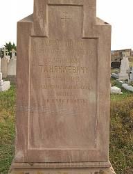 Напис на могилі о.Танячкевича