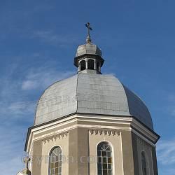 Купол храму