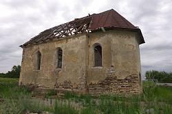 Римско-католический костел в селе Литячи