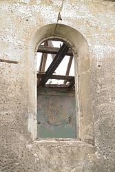 Бічне вікно