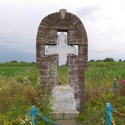 Крест отмены барщины (с.Литячи, Тернопольская обл.)
