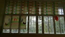 Панорамное окно в одной из комнат