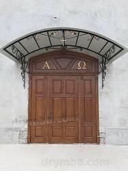 Нові двері. Фото Михайла Степ'юка