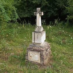 Памятный крест на месте гибели туристов из Бережан (с.Литячи, Тернопольская обл.)
