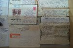 Письма и рукописи Николая Горбаля