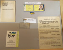 Удостоверение и значки Николая Горбаля 90-х годов