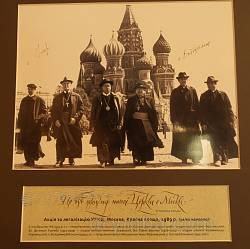 Єпископи та священики на акції за легалізацію УГКЦ. Москва, Красна Площа, 1989 рік