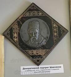 Портрет Тараса Шевченка