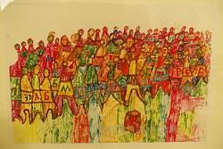Рисунок Богдана Горбаля