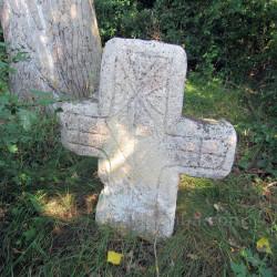 Старинный каменный крест (с.Литячи, Тернопольская обл.)