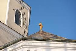 Крыша и крест алтарной части