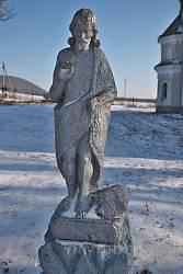 Фигура св. Иоанна Крестителя
