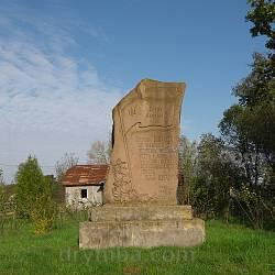 Пам'ятник полеглим вояками ОУН-УПА
