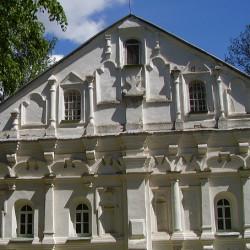 Полкова канцелярія (м.Чернігів)