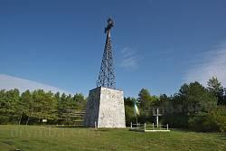 Хрест на Підлисецькій горі, встановлений до 100-ліття із дня народження Маркіяна Шашкевича