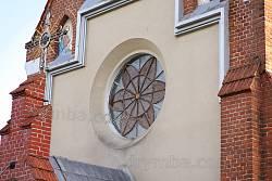 Вікно на фасаді