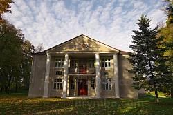 Дворец культуры советских времен