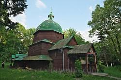 Буск. Церковь св.Онуфрия